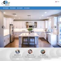 中英文版產品型錄網頁設計